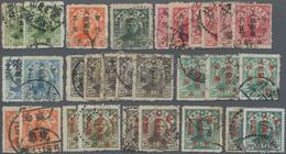 China - Volksrepublik - Provinzen: North China, North China People's Posts, 1949, Stamps Overprinted - 1949 - ... République Populaire