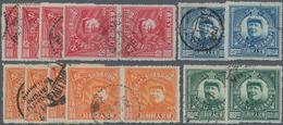 China - Volksrepublik - Provinzen: North China, North China People's Post, 1949, 28th Anniv. Of Comm - 1949 - ... République Populaire