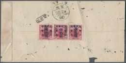 China - Volksrepublik - Provinzen: North China, North China People's Post, 1950, Stamps Overprinted - 1949 - ... République Populaire