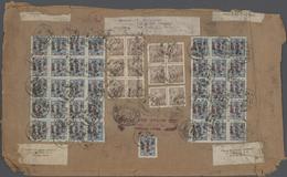 China - Volksrepublik - Provinzen: North China, 1949, Tien An Men Air Mail $500 Light Brown (12, Blo - 1949 - ... République Populaire