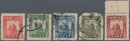 China - Volksrepublik - Provinzen: North China, North China Region, 1949, Train Parcel Post Stamps, - 1949 - ... République Populaire