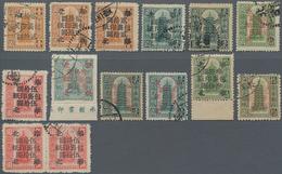 China - Volksrepublik - Provinzen: North China, North China Region, 1949, Money Order Stamps Overpri - 1949 - ... République Populaire