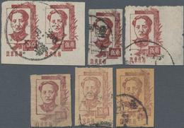China - Volksrepublik - Provinzen: East China, Shandong Area, 1944, 1st Print Mao Zedong Issue Of Sh - 1949 - ... République Populaire