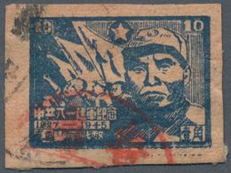 China - Volksrepublik - Provinzen: East China, Shandong Area, 1945, Aug. 1, The Army Day Commemorati - 1949 - ... République Populaire