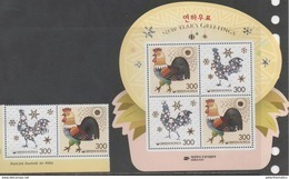 SOUTH KOREA, 2017, MNH, CHINESE NEW YEAR, YEAR OF THE ROOSTER, 2v+ SHEETLET EMBOSSED - Chinese New Year