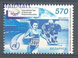 Belarus 2005 Mi 605 MNH ( ZE4 BYL605 ) - Belarus