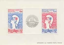 Bloc PhilexFrance 92 - Neuf** - Départ 1.50 € Sans Réserves- Visitez Mes Autres Ventes - YM 28 - Blocs & Feuillets