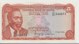 KENYA P. 15 5 S 1978 AUNC - Kenia