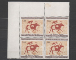 Algérie N°414/7**, Série Complète Des Peintures Rupestres Du Tassili En Bloc De 4 Coin De Feuille, Superbe - Algérie (1962-...)