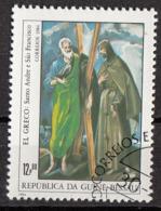 """Guinea Bissau 1984 Sc. 556 """"S. Andrea E S. Francesco""""  Quadro Dipinto Da El Greco  Paintings CTO - Guinea-Bissau"""