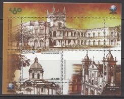 2017 Paraguay Asuncion Church Souvenir Sheet  MNH - Paraguay