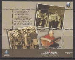 2017 Paraguay Yambe Guitars Music Souvenir Sheet  MNH - Paraguay