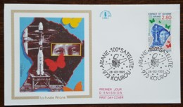 FDC 1995 - YT N°2948 - ESPACE ET GUYANE / ARIANE / 100e SATELLITE - KOUROU - 1990-1999