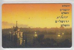 UKRAINE JERUSALEM CHURCH MINT PHONE CARD - Oekraïne