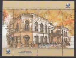 2017 Paraguay Municipal Theatre Drama Architecture Souvenir Sheet  MNH - Paraguay