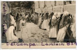 - Jérusalem  - Muraille  De La Lamentation Des Juifs, The Jews Wailing, Non écrite,  épaisse, TTBE, Scans. - Israel