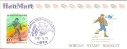 South Korea 1992 Mi Mh 1706 MNH ( ZS9 SKAmh1706 ) - Agriculture