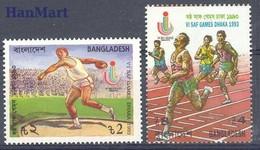Bangladesh 1993 Mi 466-467 MNH ( ZS8 BNG466-467 ) - Bangladesh