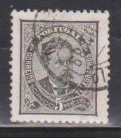 PORTUGAL Scott # 58 Used - King Luiz I - 1862-1884 : D.Luiz I