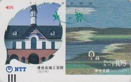 Télécarte Ancienne Japon / NTT 430-042 -  JAPAN Front Bar Phonecard - Balken Telefonkarte / TBE - Japon