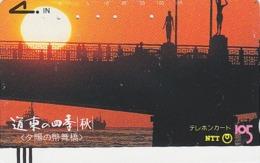 Télécarte Ancienne Japon / NTT 430-044 - COUCHER DE SOLEIL - SUNSET JAPAN Front Bar Phonecard - Balken TK / TBE - Japan