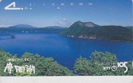 Télécarte Ancienne Japon / NTT 430-052 - MONTAGNE & LAC - JAPAN Front Bar Phonecard / TBE - Balken Telefonkarte - Japon