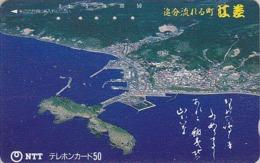 RARE Télécarte Ancienne Japon / NTT 430-053 - JAPAN NO Front Bar Phonecard / TBE - Japan