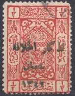 ARABIA SAUDITA, Regno Di Hedjaz -1924 - Yvert 40 Usato. - Saudi Arabia