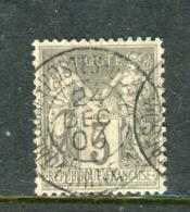 Rare N° 87 Cachet Trésor Et Postes Aux Armées - Chine 1 ( 1900 ) - 1876-1898 Sage (Tipo II)