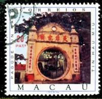 !■■■■■ds■■ Macao 1976 AF#441ø Pagodas 20 Patacas (x12675) - Macao