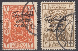 ARABIA SAUDITA, Regno Di Hedjaz - 1924 - Lotto Composto Da 2 Valori Usati: Yvert 50 E 51. - Arabia Saudita