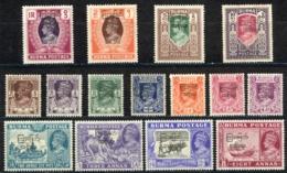 Burma Sc# 70-84 MH Overprint 1947 King George VI - Burma (...-1947)