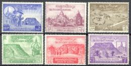 Burma Sc# 153-158 MH 1954 6th Buddhist Council - Myanmar (Burma 1948-...)
