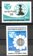 Burma Sc# 252-253 MNH 1975 International Women's Year - Myanmar (Burma 1948-...)