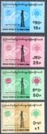 Burma Sc# 285-288 MNH 1983 World Communications Year - Myanmar (Burma 1948-...)