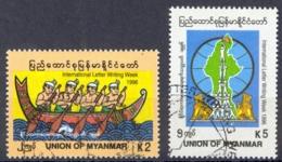 Burma Sc# 334-335 Used 1996 Letter Writing - Myanmar (Burma 1948-...)