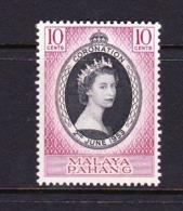 Malaysia-Pahang SG 74 1953 Coronation,Mint Never Hinged - Pahang