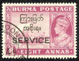Burma Sc# O51 Used Overprint 1947 8a Official - Birma (...-1947)