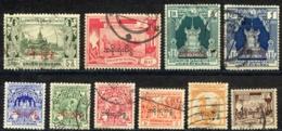 Burma Sc# O56-O67 Used Overprint 1949 Official - Burma (...-1947)