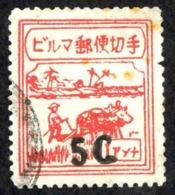 Burma Sc# 2N3 Used Overprint 1942 5c 5c On 1a Japanese Occupation - Burma (...-1947)
