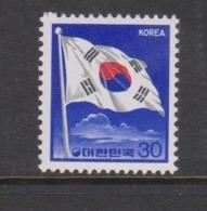 Korea Scott 1221 1980 Flag,MNH - Stamps