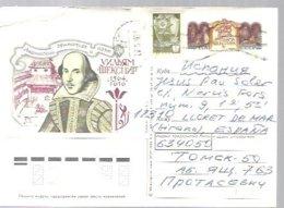 STATIONERY  RUSIA  SHAKESPEARE - Escritores