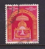 Nepal Scott 85 1956 Coronation Of King Mahendra ,6p Crimson And Orange,used - Nepal