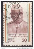 India Used 1985, Jairamdas Doulatram,  (sample Image) - Oblitérés