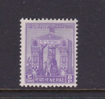 Nepal Scott 86 1956 Coronation Of King Mahendra ,8p Light Violet,mint Hinged - Nepal