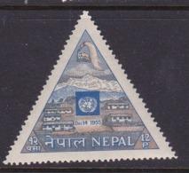 Nepal Scott 89 1956 1st Anniversary Admission To U.N..mint Never Hinged - Nepal