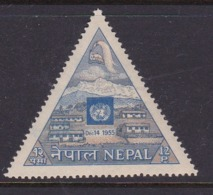 Nepal Scott 89 1956 1st Anniversary Admission To U.N. Mint Never Hinged - Nepal