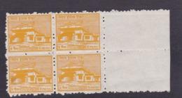 Nepal Scott 102 1958 Lumbini Temple.block 4 Mint And Mint Never Hinged - Nepal