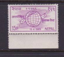 Nepal Scott 183 1965 New Year,Mint Never Hinged - Nepal