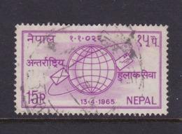 Nepal Scott 183 1965 New Year,used - Nepal